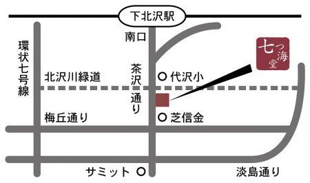 七つ海堂地図